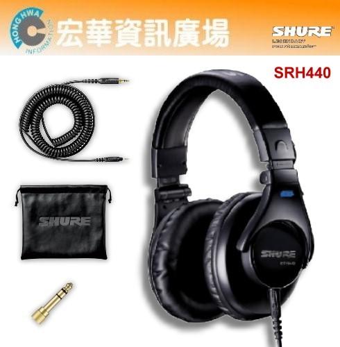 SHURE SRH440 耳罩式耳機
