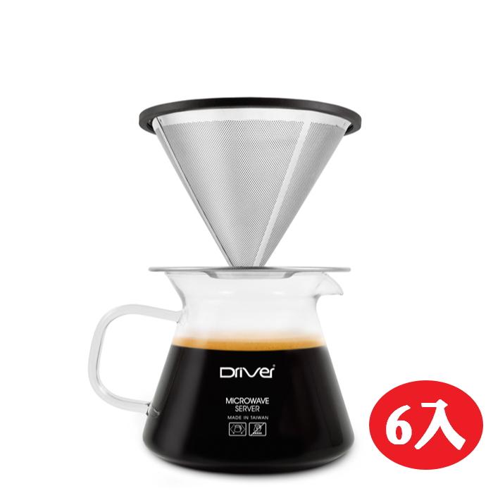 【晨光】Driver 立式1-2cup不銹鋼濾杯壺組 (201665)-6入【現貨】