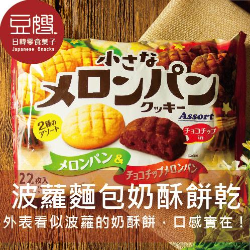 【豆嫂】日本零食 kabaya 波蘿奶酥餅乾(22枚入)