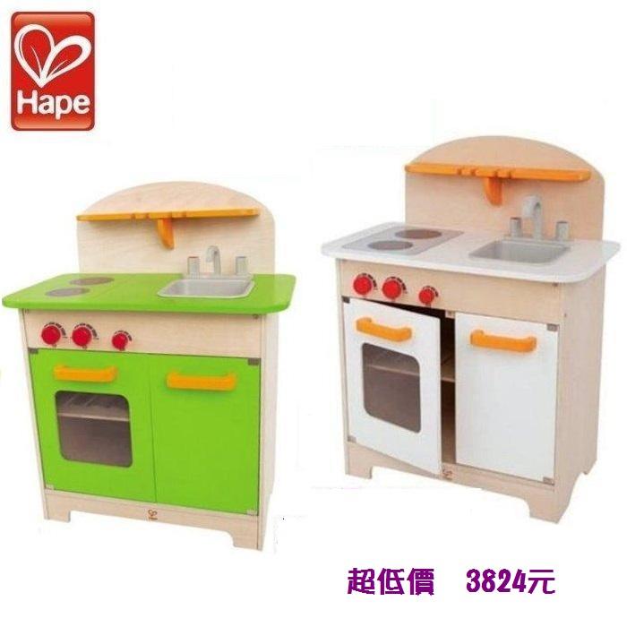 美馨兒* 德國 Hape 愛傑卡 - 大型廚具台(2色可選)木製玩具 3824元
