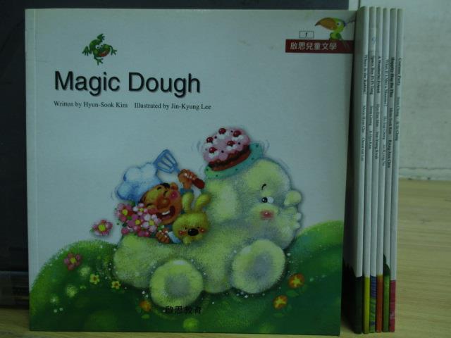 【書寶二手書T1/語言學習_RHW】Magic dough_Costume party等_共7本合售