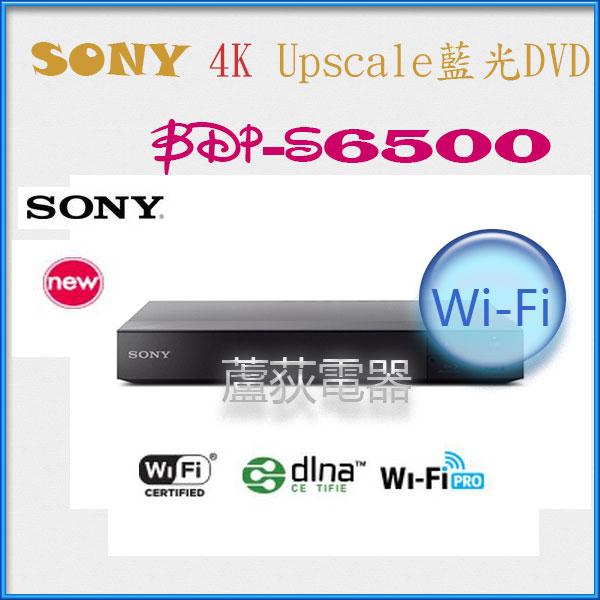【SONY~蘆荻電器】全新【SONY 4K /3D藍光播放機】BDP-S6500另售BDP-S1500.BDP-S5500
