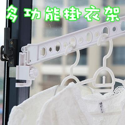多功能掛衣架 曬衣架 晾衣架-實用方便窗戶衣櫥浴室可折疊家庭用品73pp116【獨家進口】【米蘭精品】