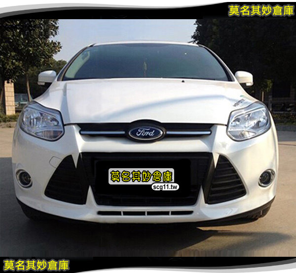 FL075 莫名其妙倉庫【狼牙貼】尖牙貼 可選 血滴 多30 2013 New Focus MK3 ST RS
