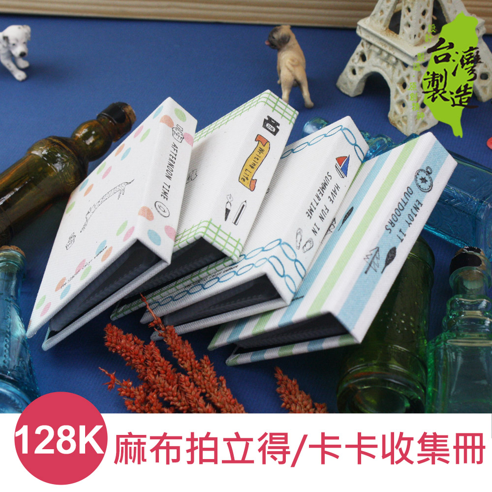 珠友 PH-12801 128K麻布拍立得/名片/卡片收集冊