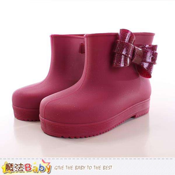 女童雨鞋 時尚設計短筒短靴 魔法Baby~sh9872