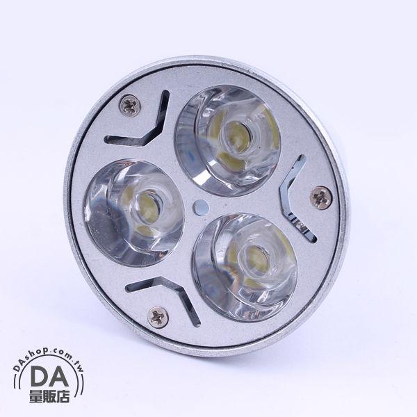 《DA量販店》GU10 3W 110V 白光 LED燈 節能燈 省電燈泡 可調整燈光大小(79-3002)