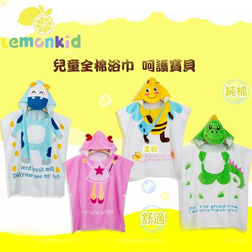 WallFree窩自在★可愛卡通造型吸水柔軟全棉寬大舒適兒童嬰兒蓋毯浴巾浴袍60cm*120cm