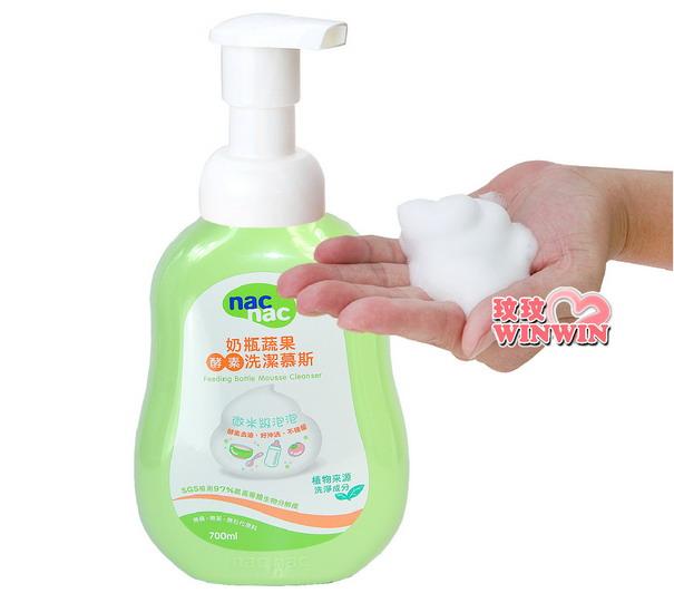 Nac Nac 奶瓶蔬果酵素洗潔慕斯(奶瓶清潔劑)「罐裝700ML」酵素去油,好沖洗,不殘留