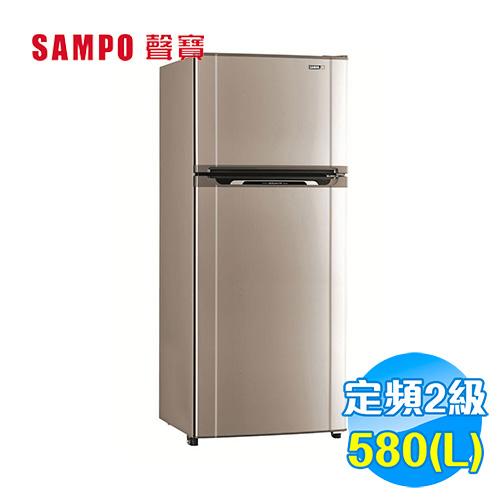 聲寶 SAMPO 580公升雙門冰箱 SR-M58G