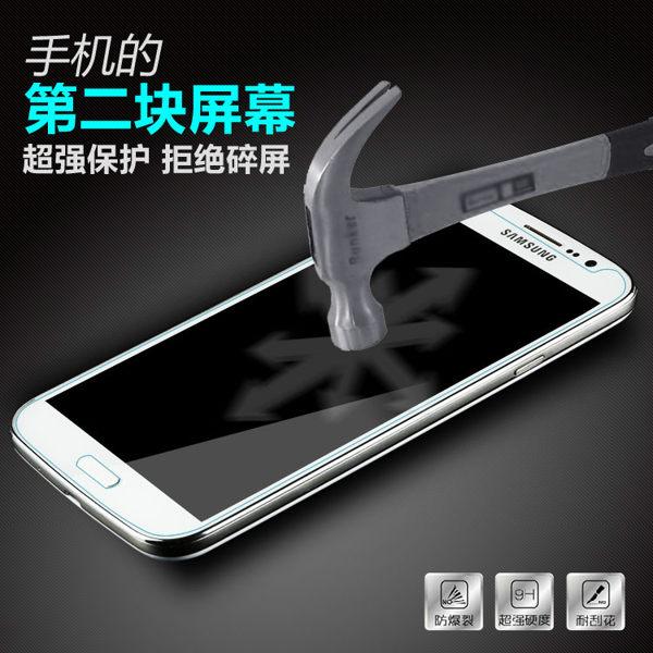 三星Galaxy J7 鋼化膜 9H 0.3mm弧邊 Samsung J7800 耐刮防爆防污高清玻璃膜保護貼