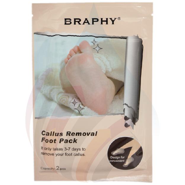 【愛惠王】BRAPHY Angel Foot天使光去角質足膜 1包/雙
