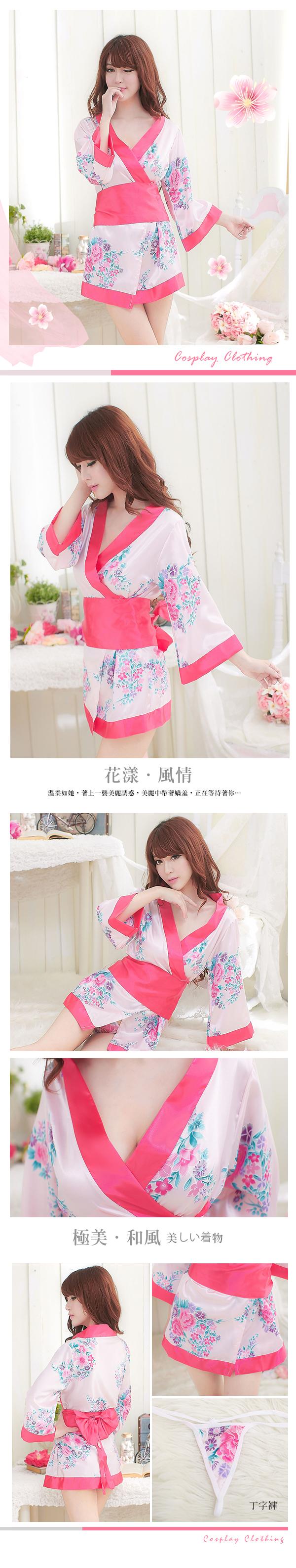 粉色漣漪 絕美典雅和服