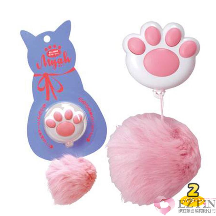 【伊莉婷】日本 Rends R-1 Myah 喵~ 療癒系貓掌小肉球 調情貓爪 DM-9112624