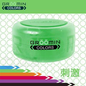 【伊莉婷】日本 @-one kuudom GROOMIN COLORS 髮膠造型 玩色系列超彈性自慰套 刺激 綠 A1-04150145