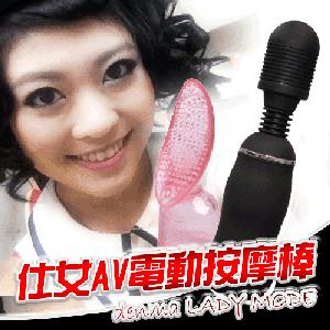 【伊莉婷】日本 MODE denma LADY 10×5段變頻絕對高潮按摩棒 矛與盾的對決 矛盾大對決 原廠正品-黑色 DB-R4