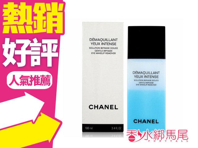 CHANEL 香奈兒 雙效眼部卸妝液 100ml (雙效眼唇卸妝液)◐香水綁馬尾◐