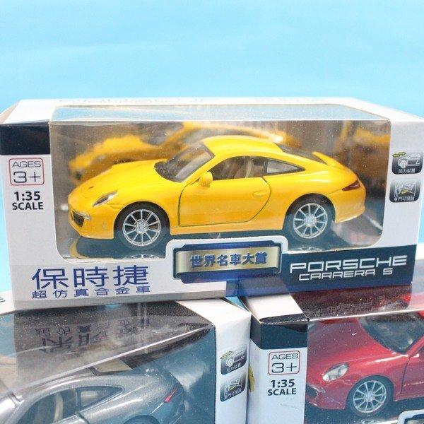 Porsche保時捷 911合金車1:35模型車 TOP305迴力車(白盒)/一台入{促199}