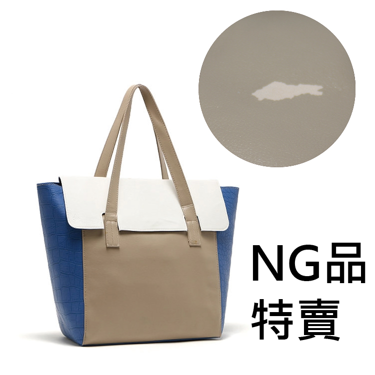 【NG品】通勤OL風品牌合作款翻蓋手提側背包 超高CP首選 #F2