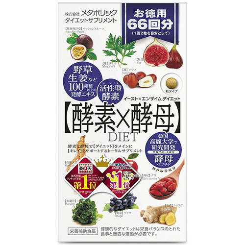 日本 Metabolic酵素X酵母 66回(132粒)