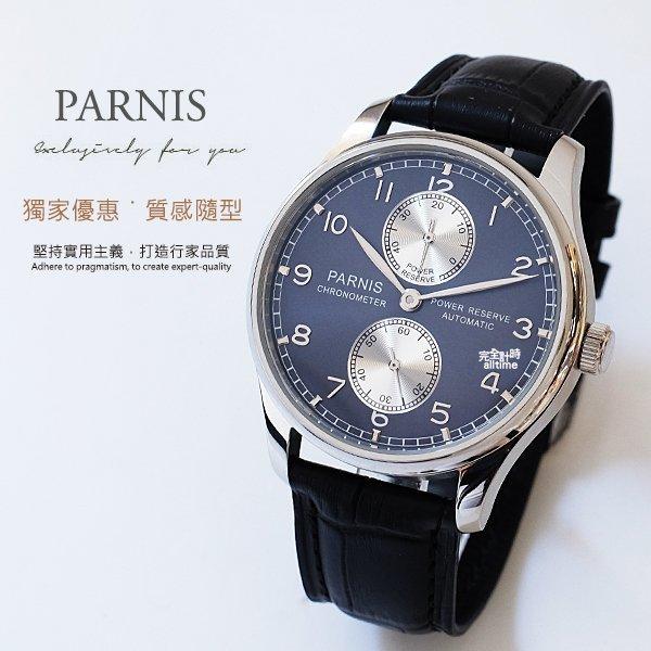 【完全計時】OUTLET手錶館│PARNIS 瑞典軍錶風 動力儲存自動機械錶 PA3025-1 推薦男錶 L 禮物