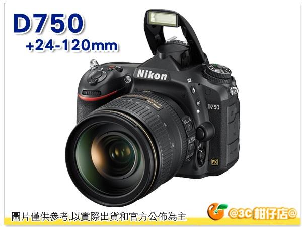 2/28前登錄送原廠電池 再送64G+原電+減壓背帶+快門線等好禮 Nikon D750 KIT含24-120mm VR 鏡頭 國祥公司貨