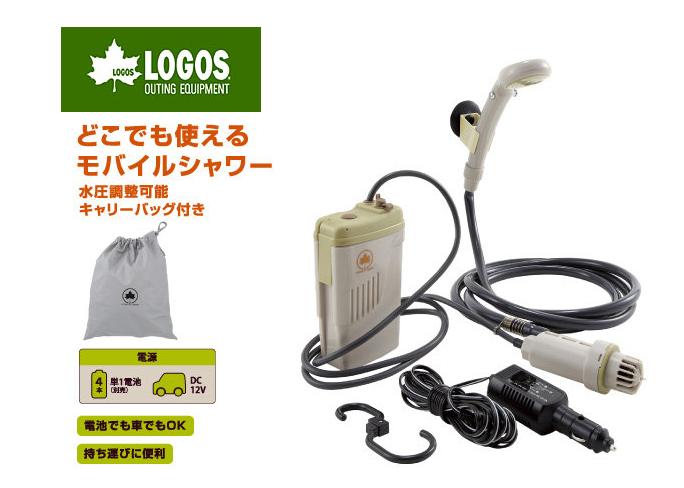 【露營趣】中和 附手電筒 LOGOS LG69930001 雙電源YD電動沖水器 淋浴器 沖澡器 野營洗澡 洗車器