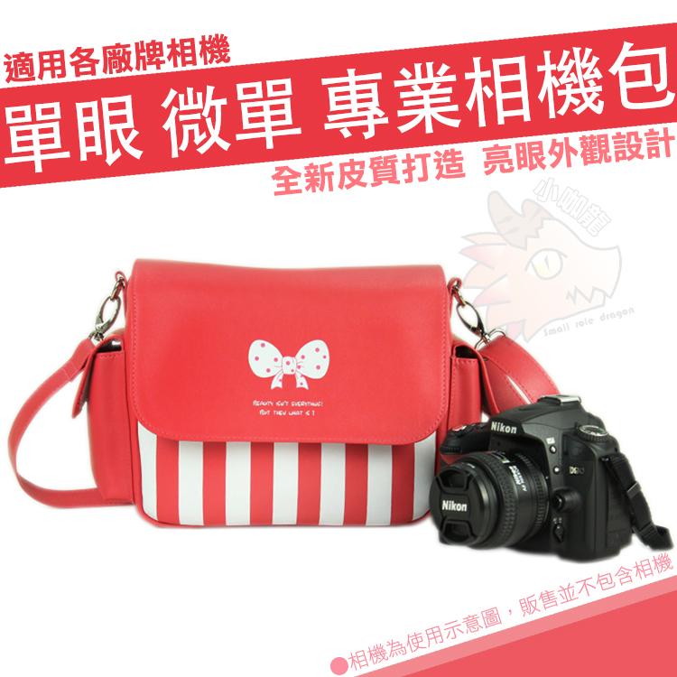 蝴蝶結款 相機包 單眼 側背包 攝影包 單眼包 Sony nex 5T 5R A7R A20 A55 A77 RX1 A5100 A6300 A5000 粉紅