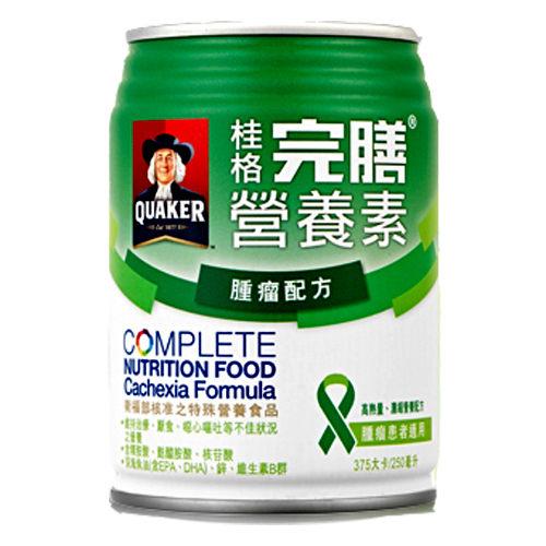 【桂格】完膳營養素腫瘤配方 250ml*24瓶/箱