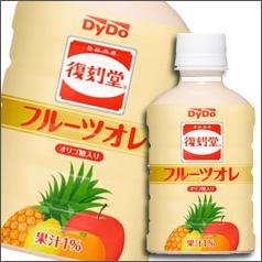 [即期良品]DyDo復刻堂水果風味歐蕾飲料 280ml *賞味期限: 2016/12/17*
