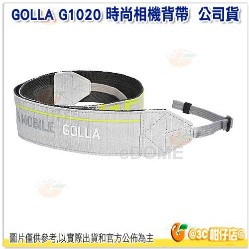 芬蘭時尚 GOLLA G1020 相機背帶 公司貨 淺灰 GF NEX EP 相機必備相機肩帶
