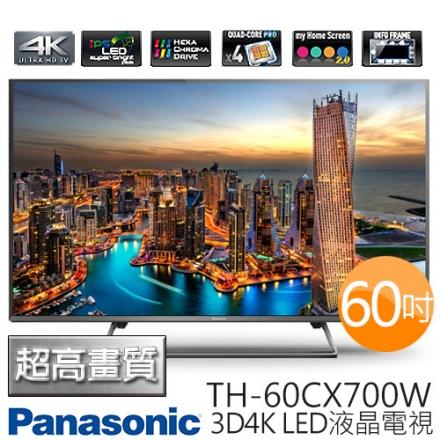 國際 Panasonic 60吋 3D 4K LED液晶電視 TH-60CX700W  /6原色顯像技術