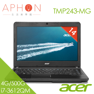 【Aphon生活美學館】acer TMP243-MG-736a4G50Makk 14吋 Win7Pro i7-3612QM 三年保固 商用筆電- 送acer藍芽無線滑鼠