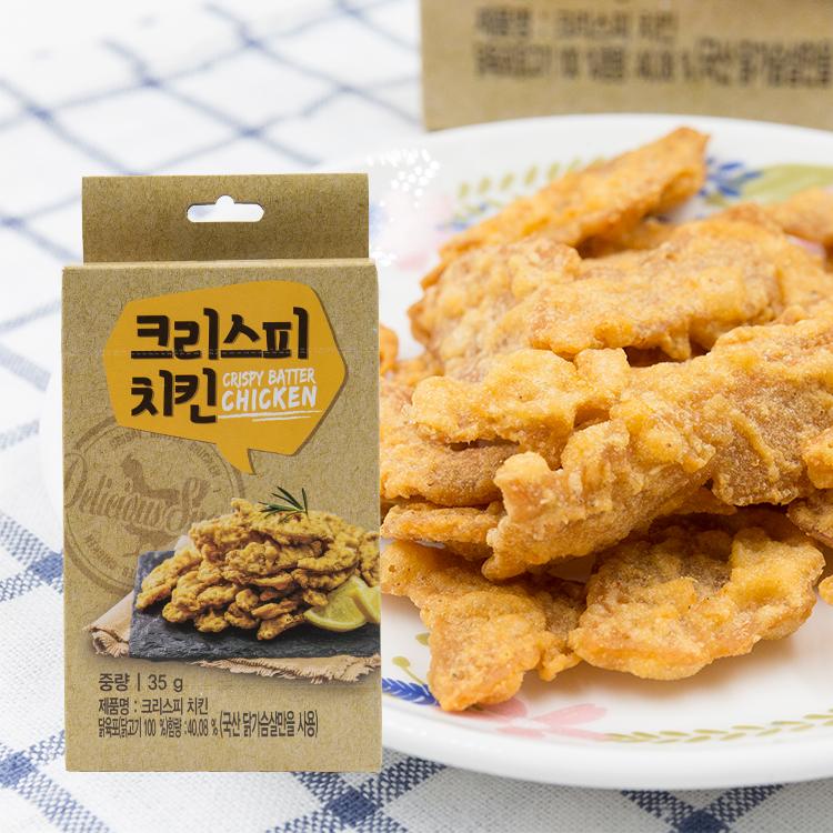 韓國 脆皮炸雞餅乾 炸雞肉乾 (35g )【庫奇小舖】