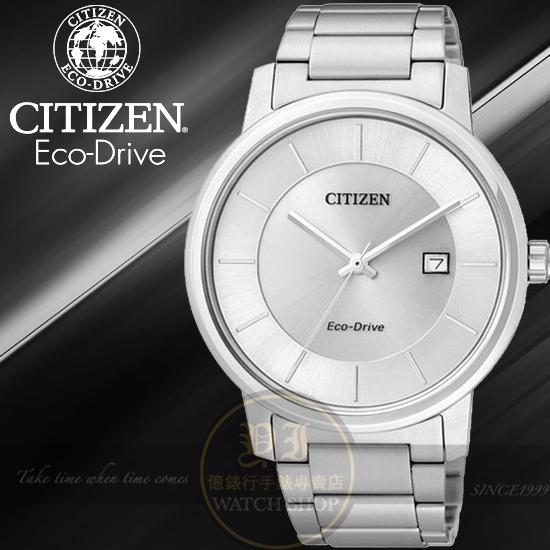 CITIZEN日本星辰Eco-Drive極簡紳士光動能腕錶-白/40mm BM6750-59A公司貨/金城武