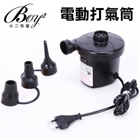 ☆BOY-2☆【NQYJ007】電動打氣筒 快速充氣真空收納泳圈打氣筒
