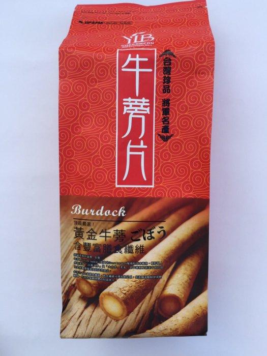 台南將軍 黃金牛蒡茶 1g