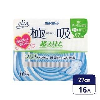 日本【大王elis】極吸輕柔蝶翼衛生棉-27cm/16入