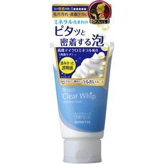 日本【ROSETTE】LIFT WHIP 輕爽保濕泡沫洗面霜-120g 無香料、無著色劑、無礦物油