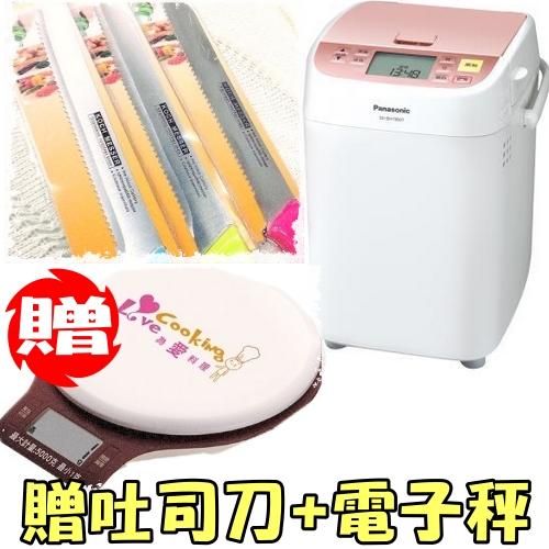 國際牌 製麵包機《獨家再贈吐司刀+電子秤》【SD-BH1000T】