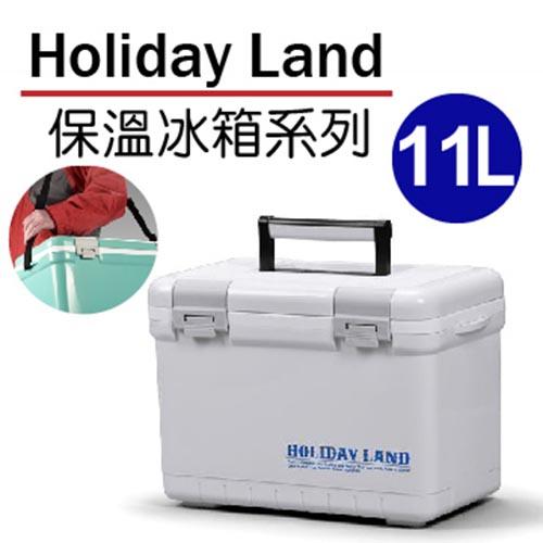 Holiday Land 日本伸和假期冰桶│冰箱 11L『白』HDL11W
