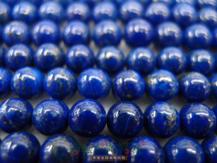 白法水晶礦石城 阿富汗 天然-青金石 8mm 串珠 -原礦天青藍色 金星(黃銅礦)明顯- 首飾材料