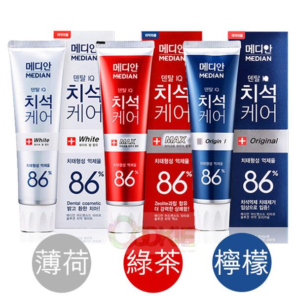 韓國Median 86%強效淨白去垢牙膏 檸檬/綠茶/薄荷 120g【庫奇小舖】