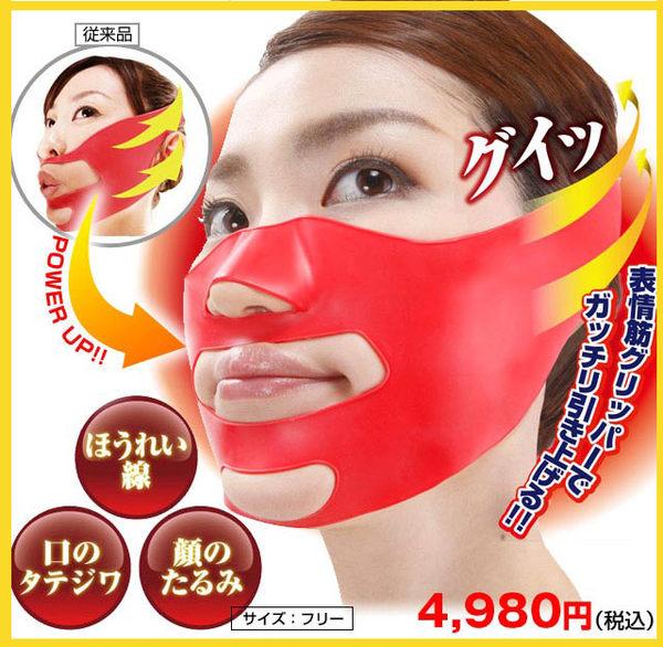 日本瘦臉帶 DOYEN瘦臉帶 睡眠瘦臉帶【庫奇小舖】