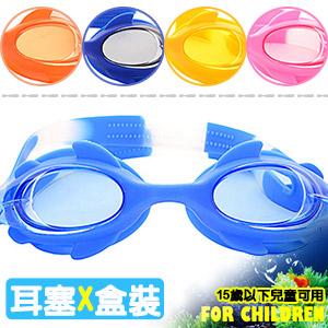 兒童造型戲水矽膠泳鏡(抗UV游泳鏡.抗紫外線成人男女泳鏡.兒童戲水鏡.競技泳鏡.遊泳眼鏡游泳眼鏡.水上活動玩水推薦哪裡買)E311-SAK5300
