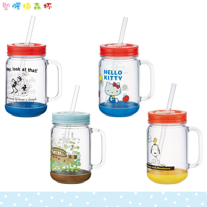 大田倉 日本進口正版 宮崎駿 吉卜力 迪士尼 三麗鷗 米奇 凱蒂貓 龍貓 史努比 梅森杯 冷水壺 水杯 飲料瓶 塑膠杯 500ml
