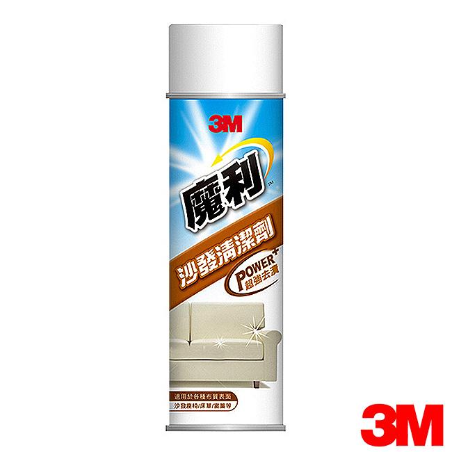 3M 魔利沙發清潔劑(19盎司)