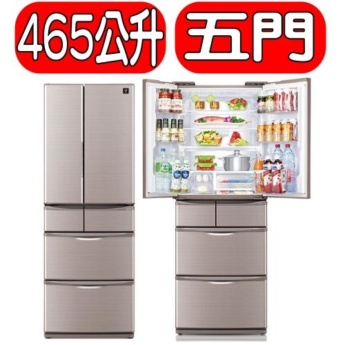 《特促可議價》Sharp 夏普【SJ-XF47BT-T】《465公升》日本原裝五門冰箱
