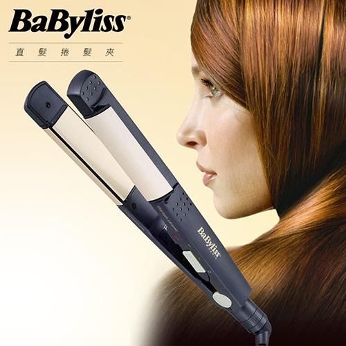 法國Babyliss 25mm鈦金陶瓷直髮捲髮夾 ST70W