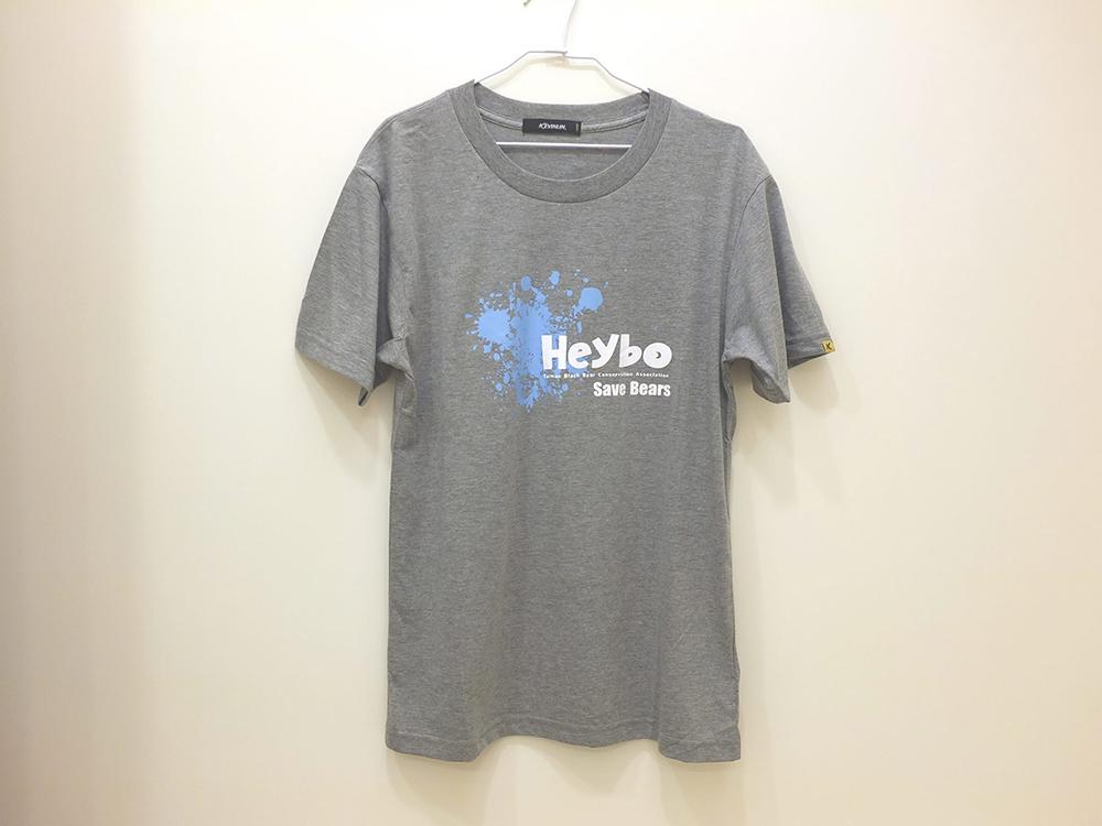 林義傑贊助 黑寶保育紀念T(灰)
